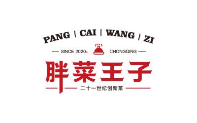胖菜王子餐饮logo设计