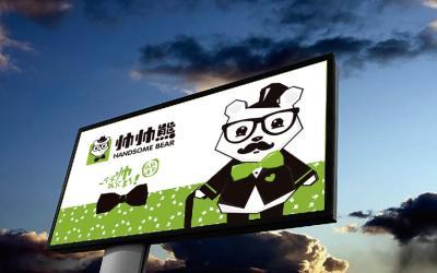 帅帅熊VIS设计