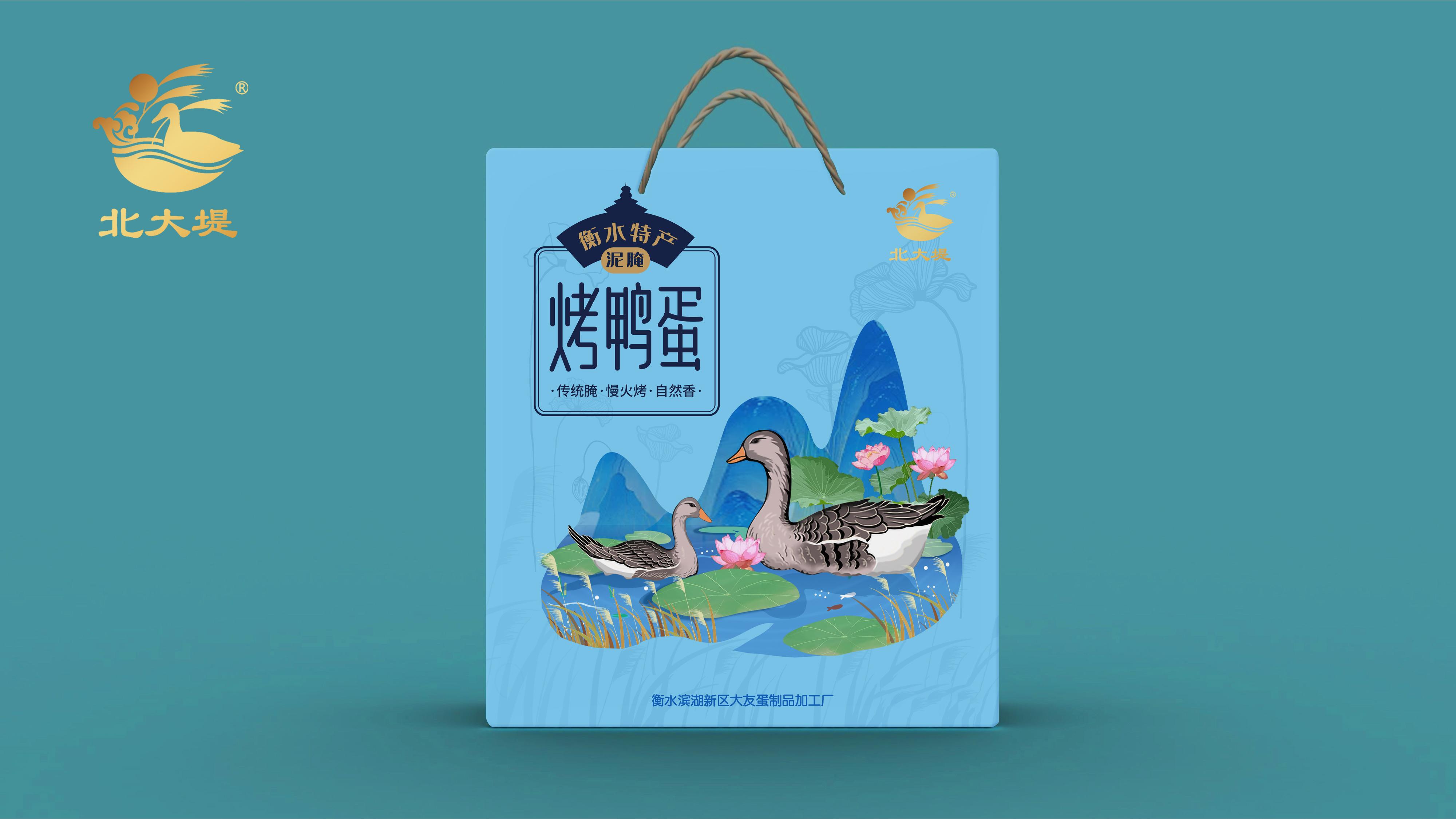 北大堤鸭蛋品牌包装设计