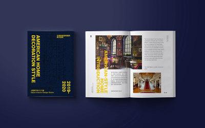 大建室内设计年度画册