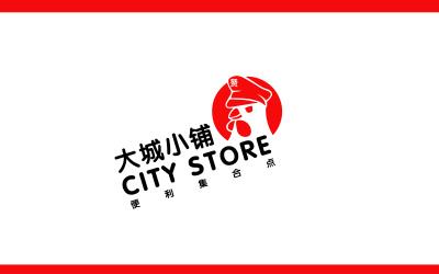 大城小鋪便利店logo設計