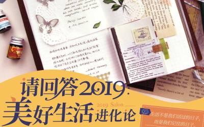 飞乐鸟教育公司线上线下海报乐天堂fun88备用网站