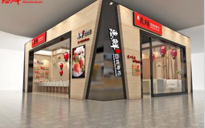 壽司店面門頭設計