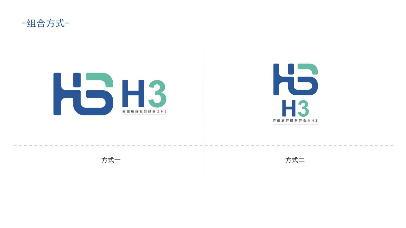 H3食品品牌LOGO设计中标图4