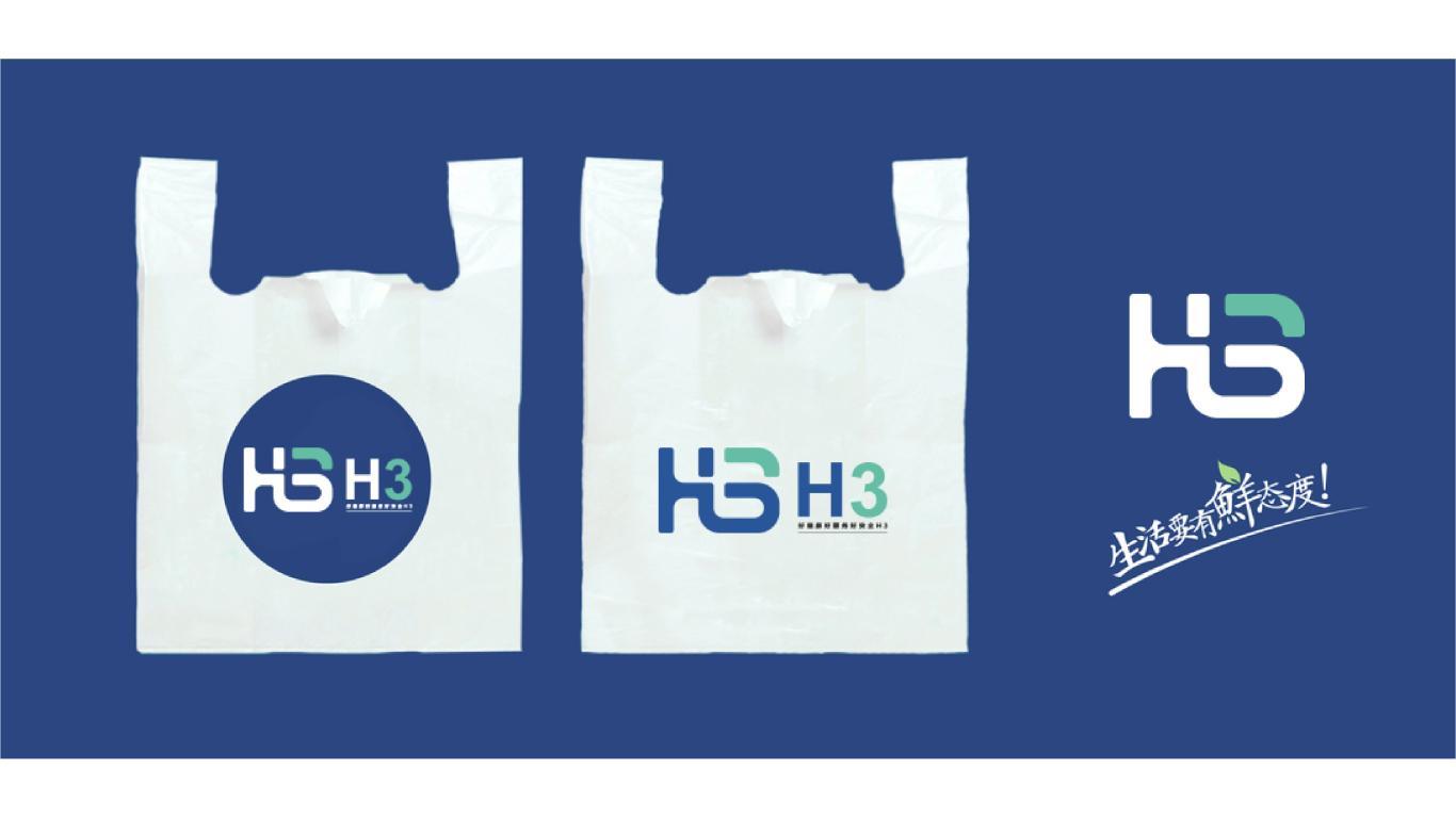 H3食品品牌LOGO设计中标图7