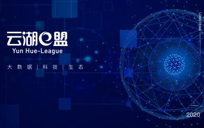 云湖e盟互联网企业logo设计