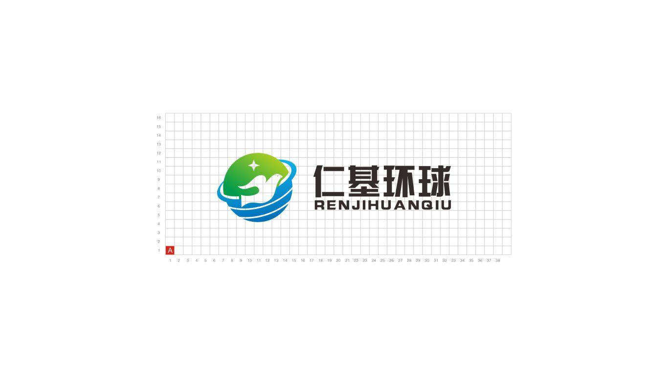 仁基医疗器械公司LOGO设计中标图4