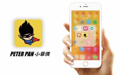 PETER PAN小菲侠logo设计