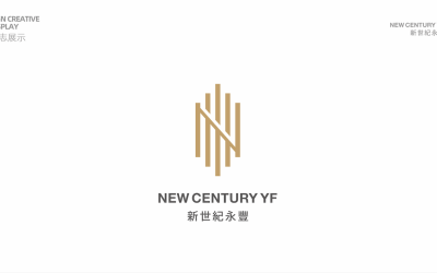 新世纪永丰集团logo设计