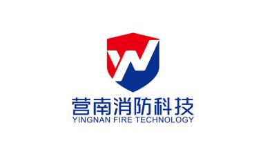 营南消防科技有限公司LOGO设计