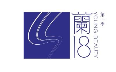 蘭18品牌乐天堂fun88备用网站