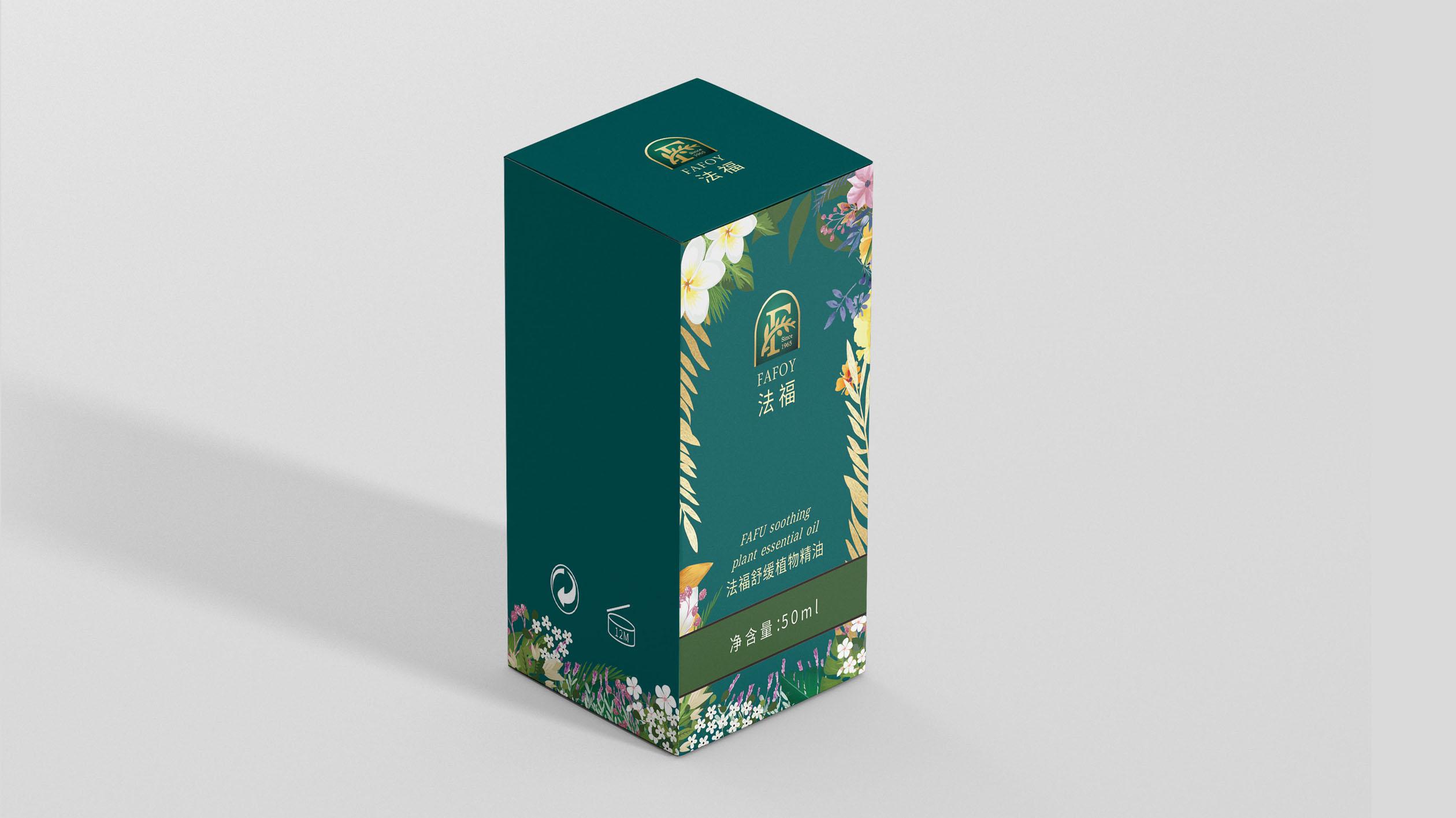 法福日化品牌包裝延展設計