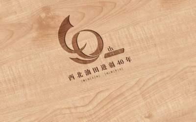 中国石化西北石油局进疆40周年...