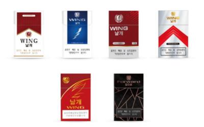 朝鮮香煙-包裝設計