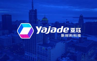 上海亞玨化工集團 品牌形象升級...