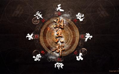中国风原创服装宣传海报