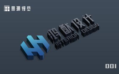 鸿猷室内乐天堂fun88备用网站公司品牌logo设...