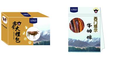 寵物零食包裝設計