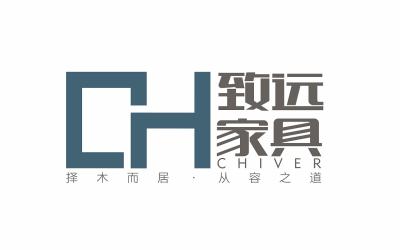 志遠家具logo設計