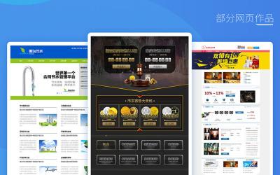 大气网站乐天堂fun88备用网站