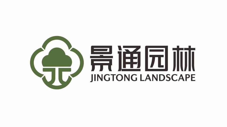 景通園林品牌LOGO設計