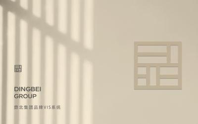 鼎北集團品牌LOGO升級設計 ...