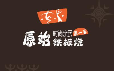 餐饮logo乐天堂fun88备用网站