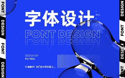 字体乐天堂fun88备用网站2020