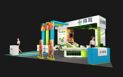 2019福州农作物展(拜耳)
