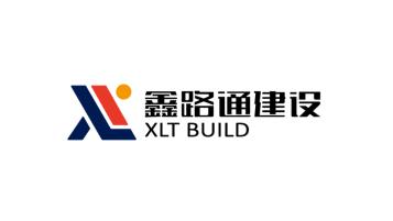 鑫路通建设建筑品牌LOGO设计