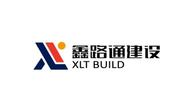 鑫路通建設建筑品牌LOGO設計