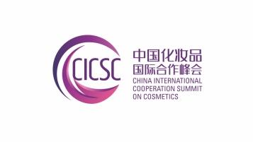 中国化妆品国际合作峰会LOGO设计