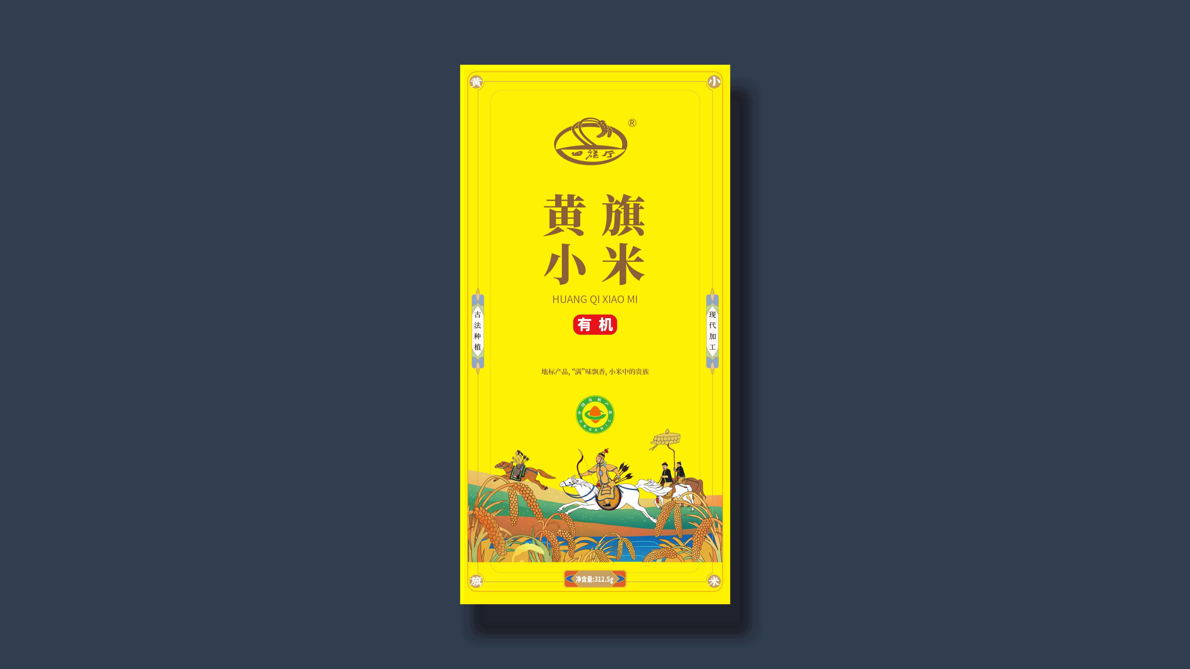 四旗廳黃旗小米包裝延展設計