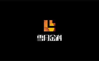 雪月金科区块链金融公司logo...