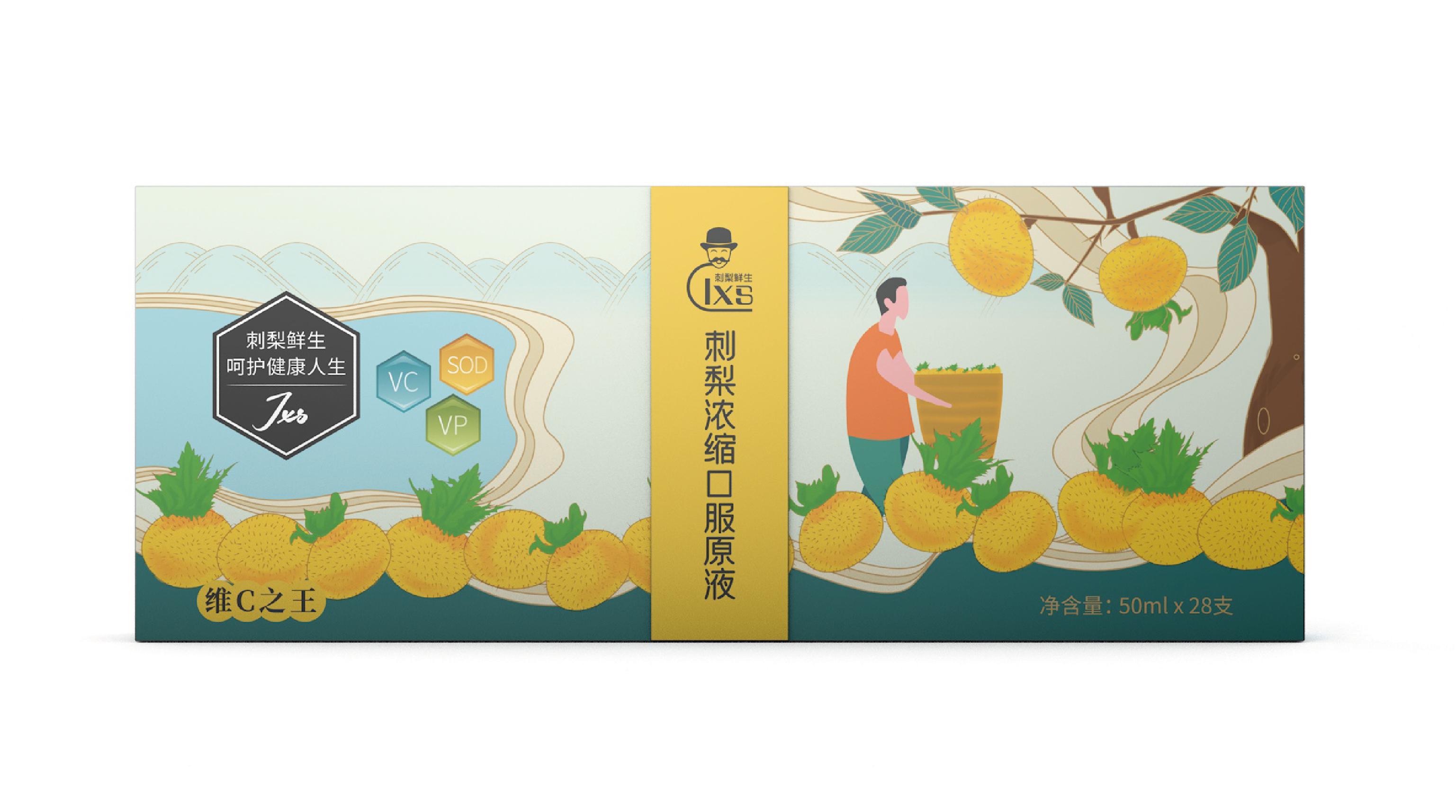 刺梨鮮生口服液包裝設計