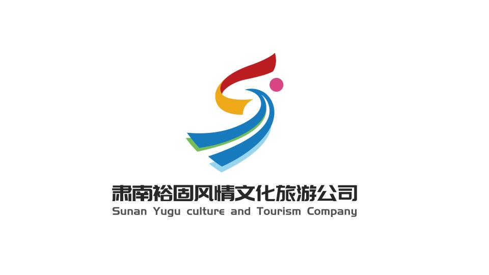 肃南裕固风情文化旅游公司LOGO亚博客服电话多少