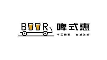 啤式惠休闲啤酒品牌LOGO设计