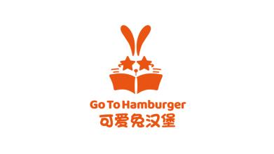 可爱兔汉堡品牌LOGO设计