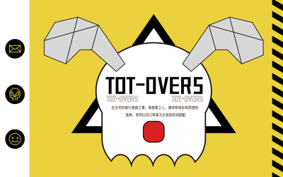 TOT-OVERS 潮牌形象VI設計