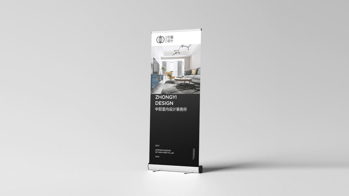 中懿室内设计公司LOGO设计中标图8