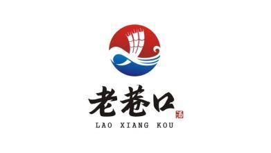 老巷口酱香型白酒品牌LOGO设计