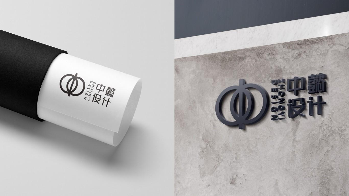 中懿室内设计公司LOGO设计中标图4