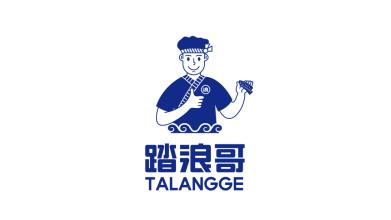 踏浪哥海苔食品品牌LOGO設計