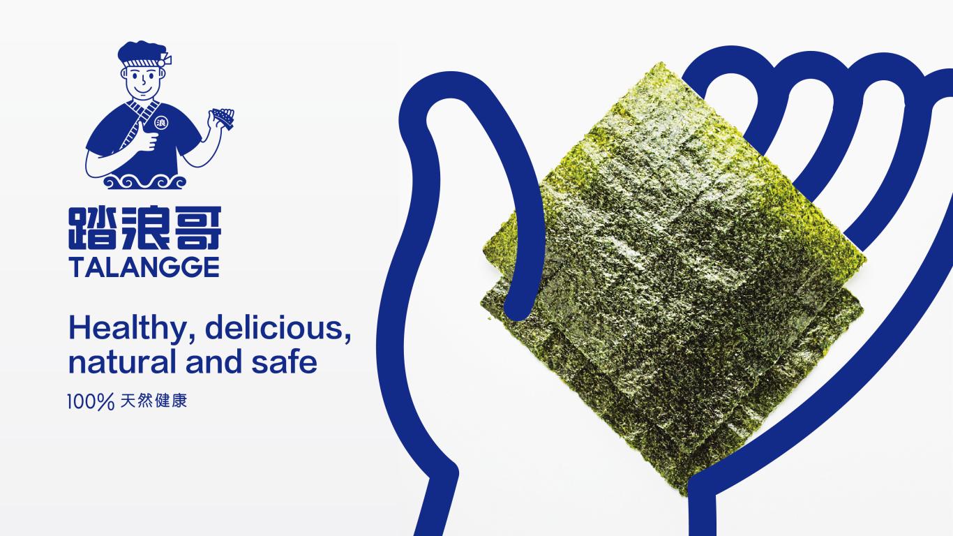 踏浪哥海苔食品品牌LOGO设计中标图4
