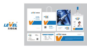 樂維機械公司VI設計