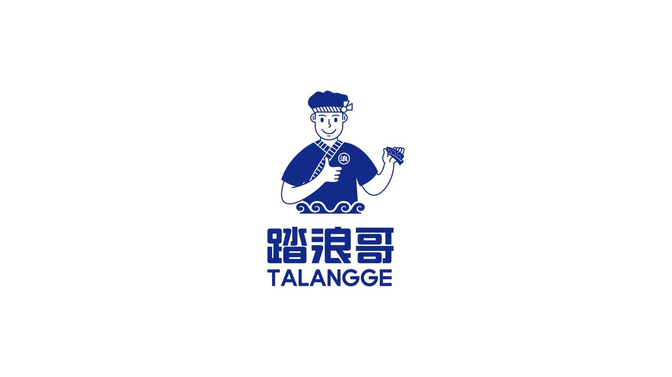 踏浪哥海苔食品品牌LOGO设计中标图0