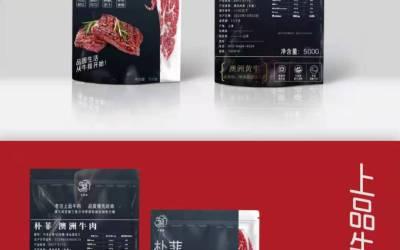 牛肉包装设计