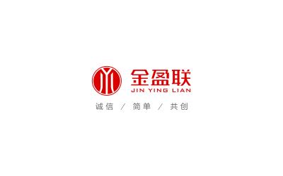 金盈联 logo