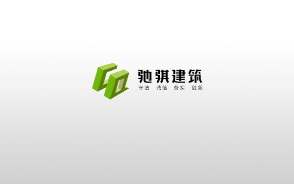 建筑行业logo设计