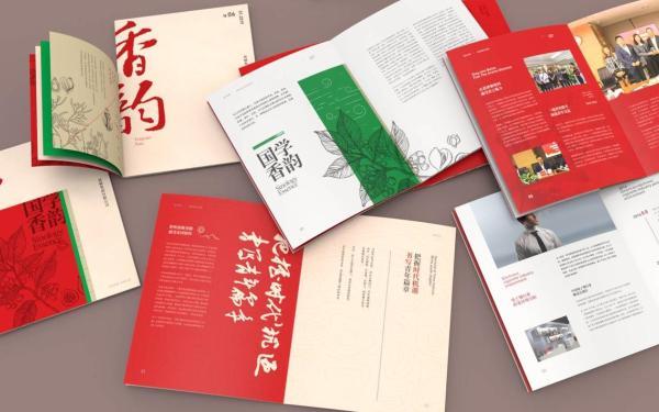 波顿集团画册设计